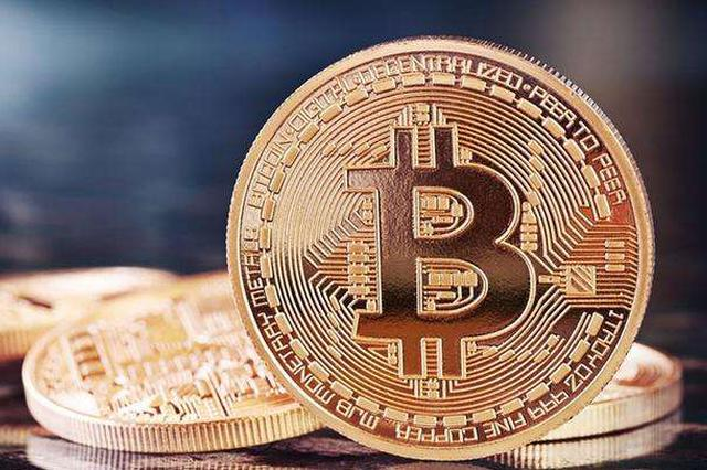 比特币或再度大幅飙升 加密货币未来仍有保障