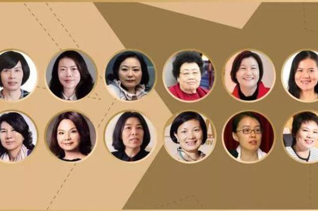 2018中国女富豪榜出炉:创业的女人是非总是多的