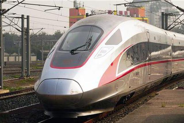 """""""复兴号""""列车驶上汉宜线:座位更宽敞 全程有WIFI"""
