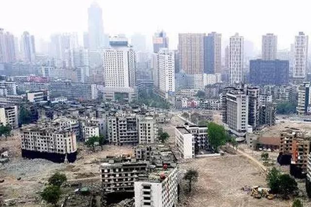 武汉出台房屋征收、补偿新举措:增加征求意见环节