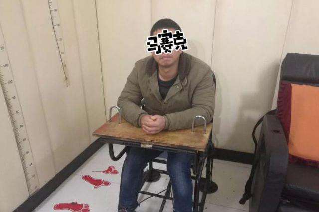 恩施男子网上公然侮辱重庆殉职警察 被警方拘留