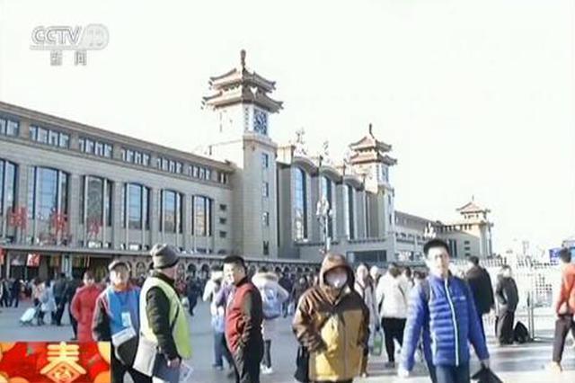 春节假期接近尾声 旅游探亲和返程客流出现叠加