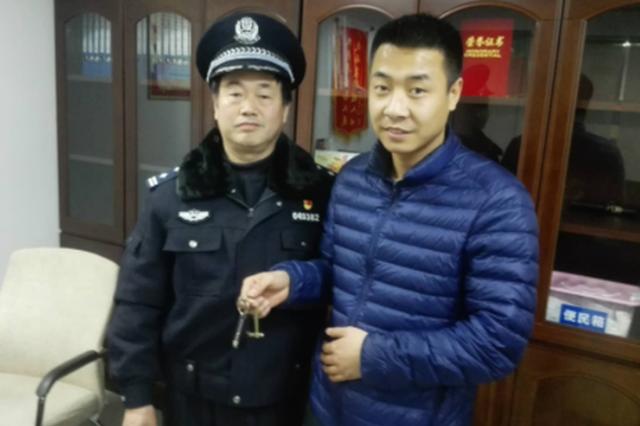 游客游武当山丢失车钥匙 民警筛查153辆大巴帮找回