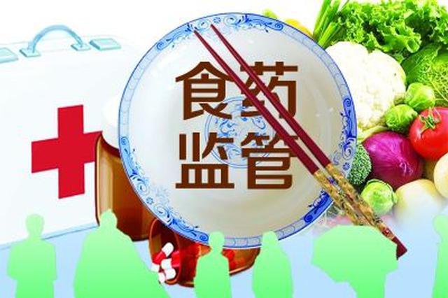 春节期间湖北未发生重大食品药品安全事故