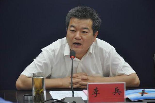 李兵任湖北省政协常务副主席(图/简历)