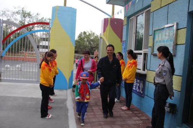 武汉春季学校收费项目及标准出台 违规可投诉