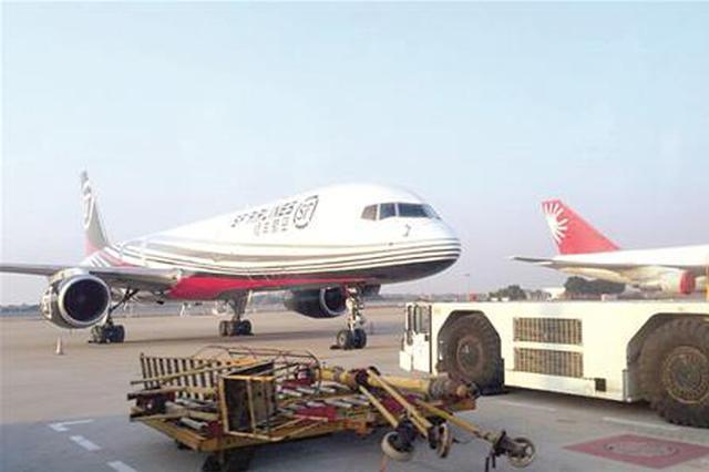 湖北鄂州民用机场获批 将建成亚洲最大货运空港
