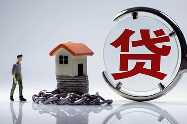 武汉房贷利率普遍上浮20% 少数银行暂停接单