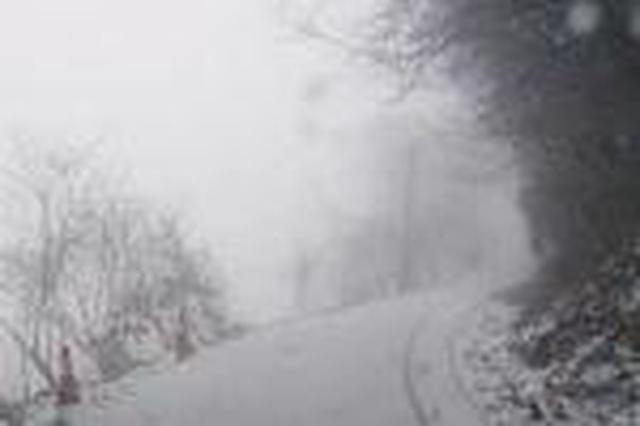 湖北多地气温骤降迎降雪 武汉今天雨停明起回暖
