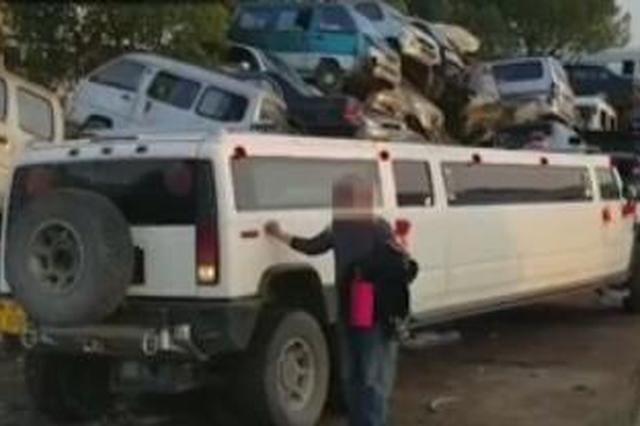 男子驾豪车接新娘:没接到 车还被扣