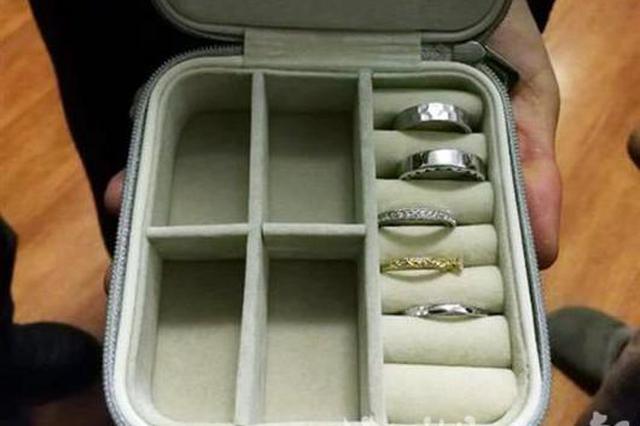 女子误把首饰盒当垃圾扔掉 内有5枚钻戒价值5万余元