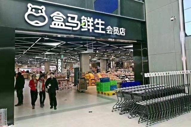 盒马鲜生华中总部将落户武汉 3年内开50家门店
