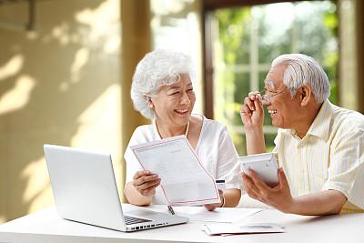 社会化养老 解决养老问题的金钥匙
