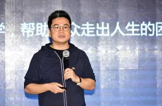 壹心理创始人&总裁黄伟强