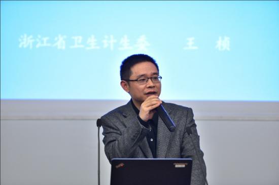 王桢:浙江省卫生计生委医政处处长