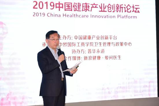 中欧国际工商学院卫生管理与政策中心主任蔡江南教授