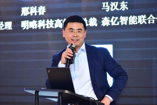 """郑毅博士主持""""医疗信息""""创新专场"""