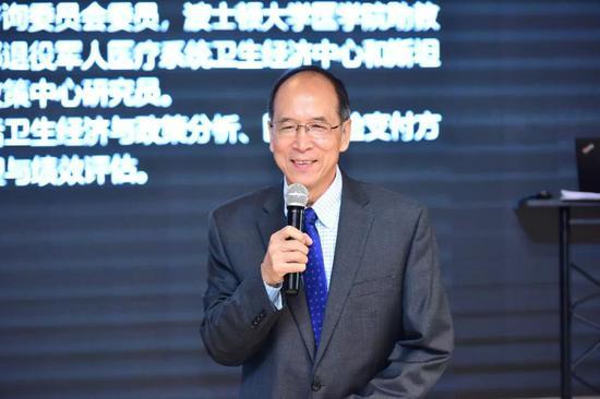 俞卫教授对数字新生态下的健康创新做精彩阐述