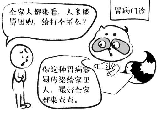 此外,伤寒病等肠道传染病,也可能通过混用筷子等餐具传播。