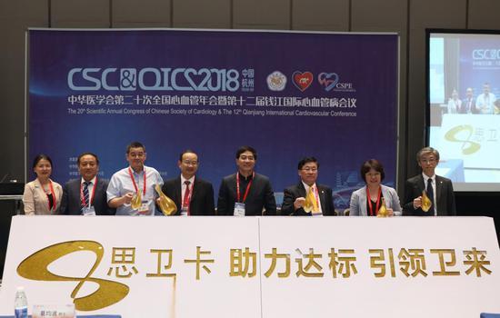 """2018年CSC&QICC:助力达标引领""""卫""""来"""