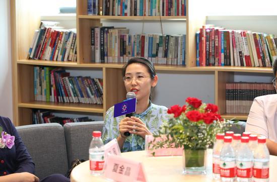 上海卫健委团委书记朱雯晴发言