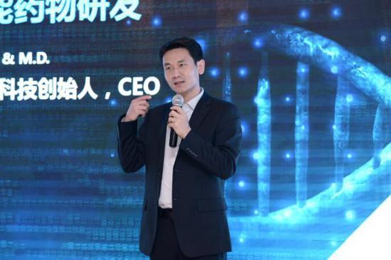 至本医疗创始人、CEO王凯