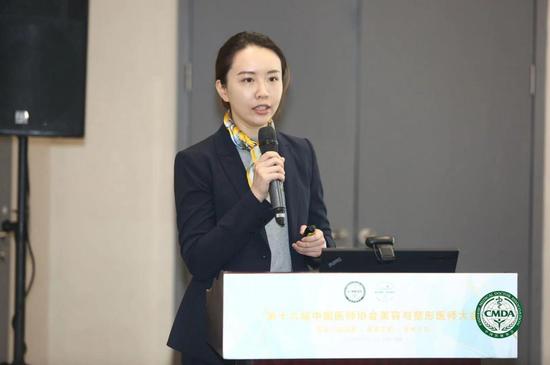 (2019年10月18日-2019年10月20日,周医生出席医疗峰会并发表了讲话。)