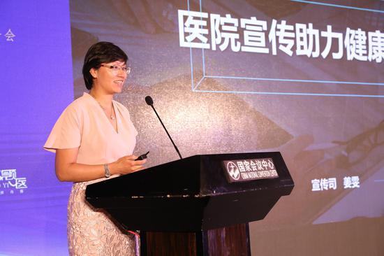 国家卫健委宣传司亚博老虎机网页版促进处处长姜雯