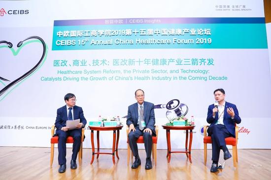 从左往右:中国劳动和社会保障科学研究院院长金维刚先生,上海财经大学公共经济与管理学院教授俞卫先生,太平洋寿险健康养老事业中心副总经理、太平洋医疗健康管理公司总经理宋全华先生