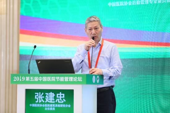 中国医院协会医院建筑系统研究分会主任委员张建忠致辞