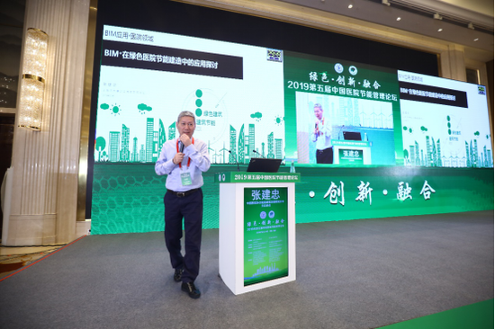 张建忠 中国医院协会医院建筑系统研究分会主任委员