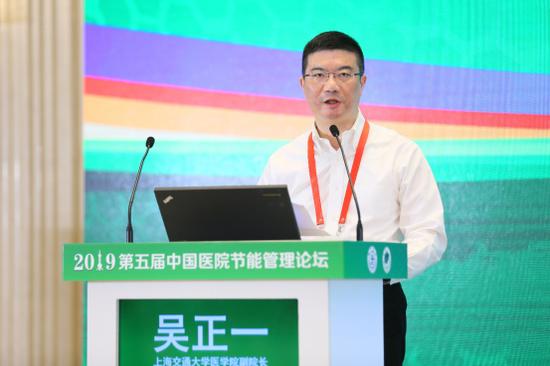 上海交通大学医学院副院长吴正一致辞