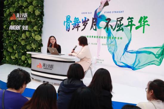 """在由上海报业集团""""海上名医""""平台发起并主办,安进中国支持的""""骨舞岁月·不屈年华""""2019年世界骨质疏松日科普宣传活动上,专家正与线下线上观众进行骨质疏松相关科普问答互动。"""