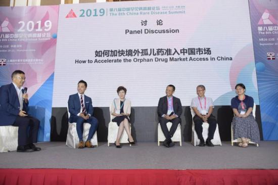 嘉宾讨论(左起:朱波、谢洋、金佳、娄渝、朱坤、龚时薇