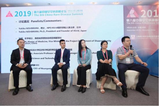 嘉宾讨论(左起:左烈、刘少龙、Yukiko NISHIMURA、龚时薇、孙博)  注:刘少龙,暖阳健康CEO