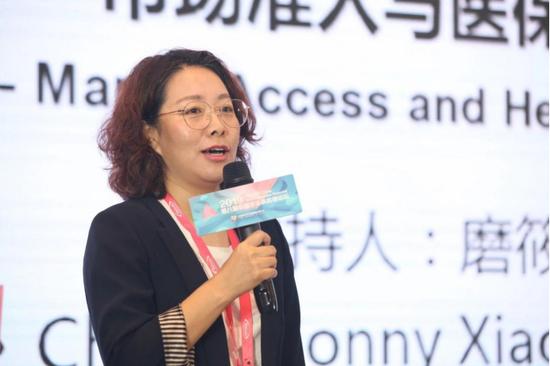 磨筱垚,北京人和广通资讯有限公司药物安全顾问、合伙人