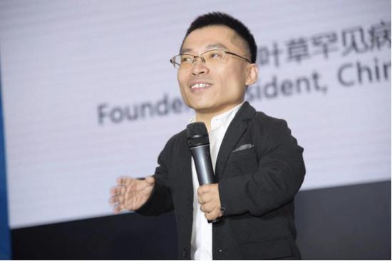 黄如方,上海四叶草罕见病家庭关爱中心(CORD)创始人、主任