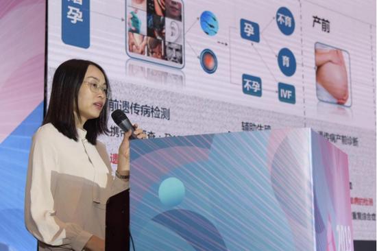 黄辉,博士,华大基因遗传咨询&遗传病产品总监