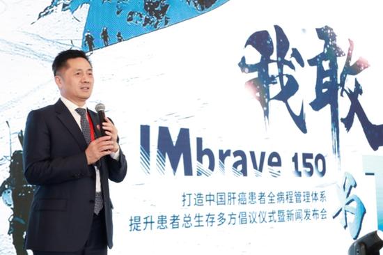 中国科学院院士、上海复旦大学附属中山医院院长樊嘉致辞
