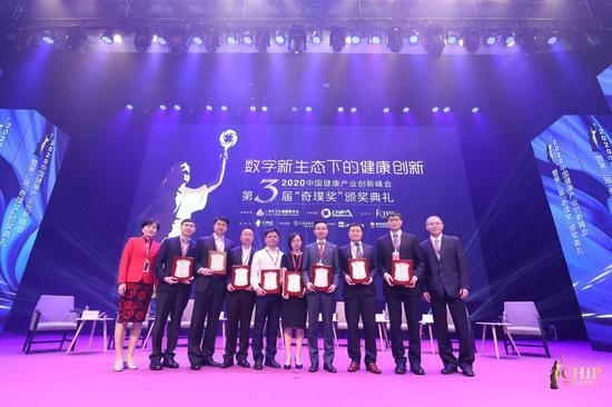 药品和医疗器械类别提名奖项目代表合影