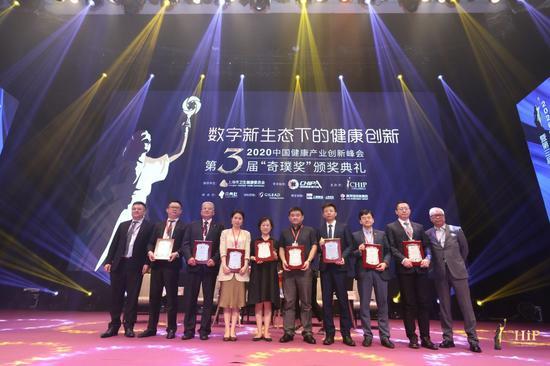 医院服务和医生与基层医疗类别提名奖项目代表合影