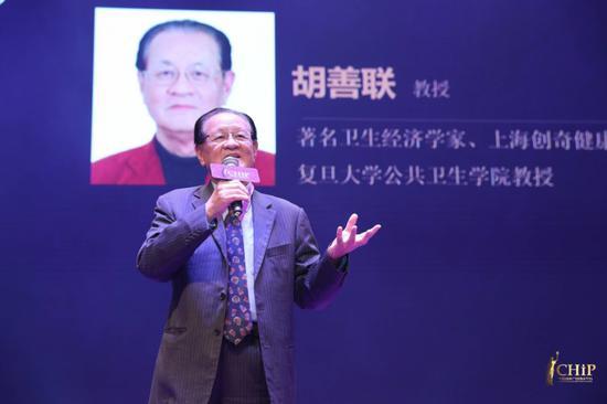 著名卫生经济学家、上海创奇健康发展研究院名誉院长、复旦大学公共卫生学院胡善联教授