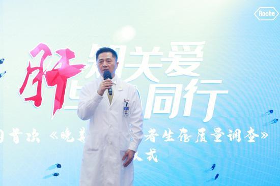 中国科学院院士、复旦大学附属中山医院院长樊嘉致辞