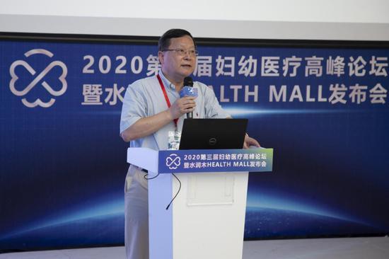 △ 刘锦纷教授《从先心病围产期一体化管理,探索儿童就医模式的转变》