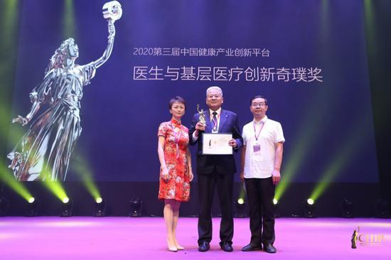 【奇璞颁奖视频】2020医生与基层医疗创新奇璞奖颁出