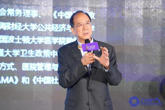 上海创奇健康发展研究院执行院长 俞卫教授