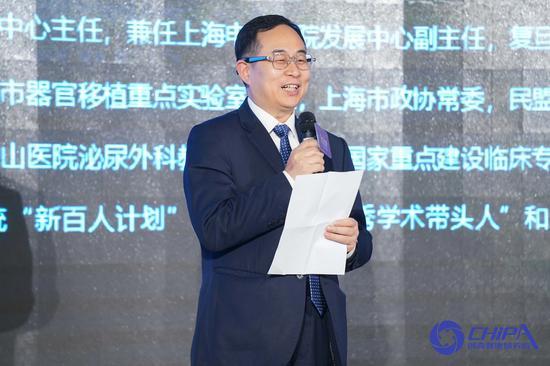 上海申康医院发展中心副主任 朱同玉