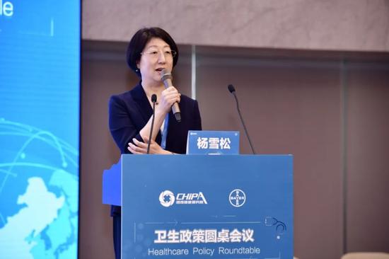 ▲北京大學國際醫院醫療副院長楊雪松