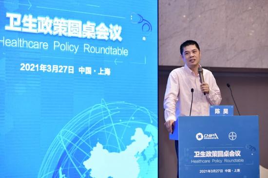 ▲華中科技大學同濟醫學院藥品政策與管理研究中心主任、高級經濟師陳 昊