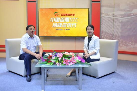 佛慈制药董事长石爱国为健康打造优质OTC品牌|佛慈制药|董事长|品牌